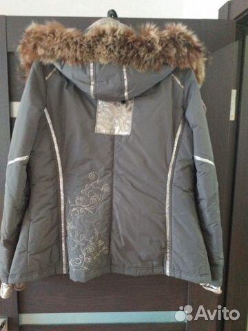 Горнолыжный костюм 89615751075 купить 2
