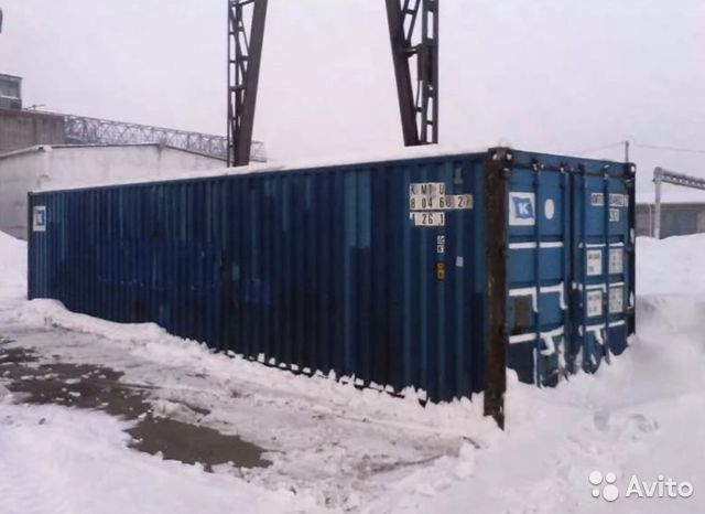 89370628016 The container of 12 m
