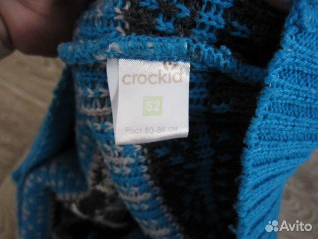 Кардиган и свитер, цена за все