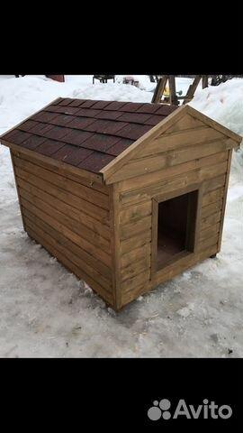Конура для Собаки в наличии 89600888807 купить 1