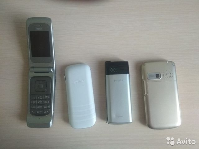 Телефон 89773083360 купить 1