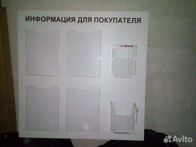 Витринные стеллажи 89065901557 купить 3