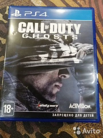 The game for consoles buy 2