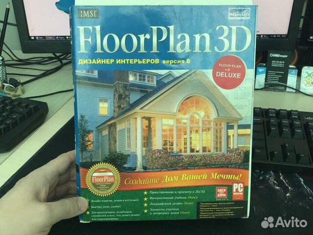 Программа FloorPlan 3D  купить 1