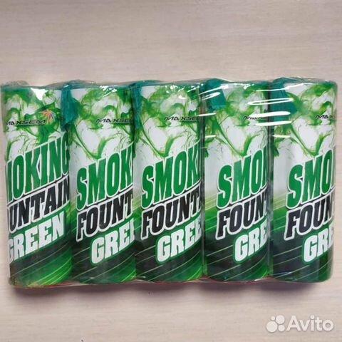 Цветной дым Зеленый 89625863668 купить 2
