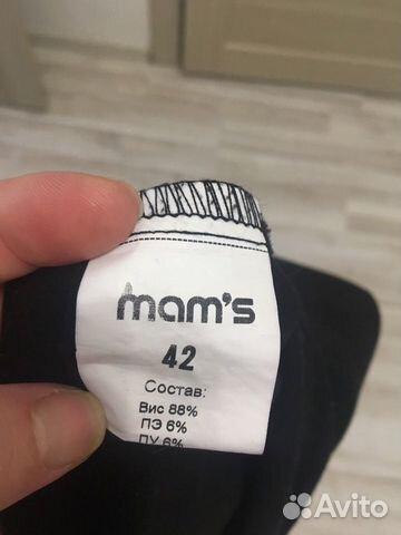 Юбка для беременной