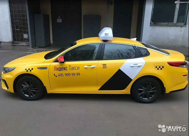 Connecting to Yandex Taxi