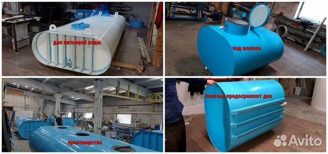 Емкости для перевозки воды, молока и др. жидкостей 89244569000 купить 10