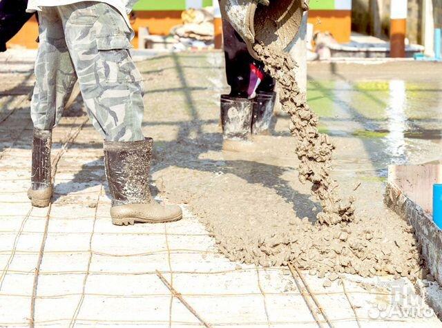 бетон в самаре купить от производителя