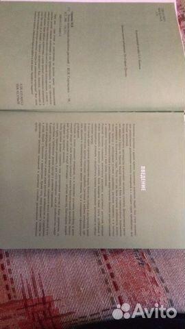 Полная энциклопедия комнатных растений  89125718852 купить 6