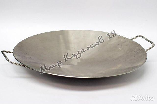 Садж 40 см Нержавейка  89511907273 купить 2