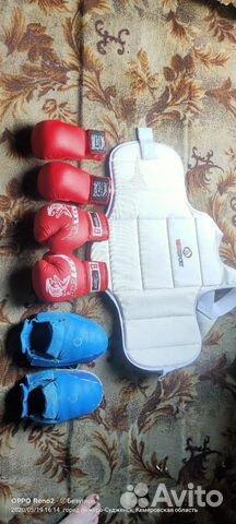 Экипировка для занятия карате подросковое  89050704918 купить 3
