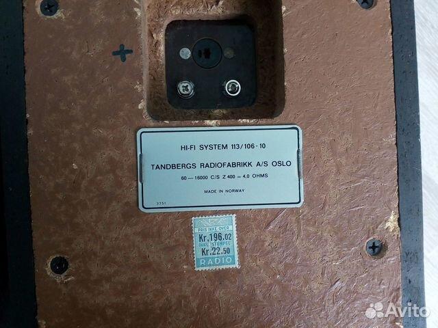 Колонки Tandberg раритет 1965г.и др.полочные 89781081837 купить 2