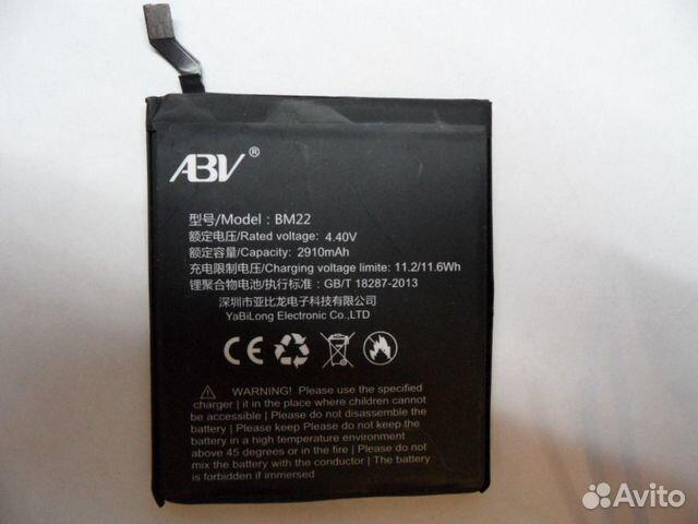 Аккумулятор для Xiaomi Mi5 BM22