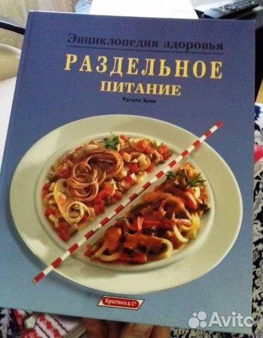 Книги разные 89184104397 купить 2