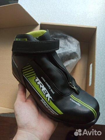 Лыжные ботинки трек