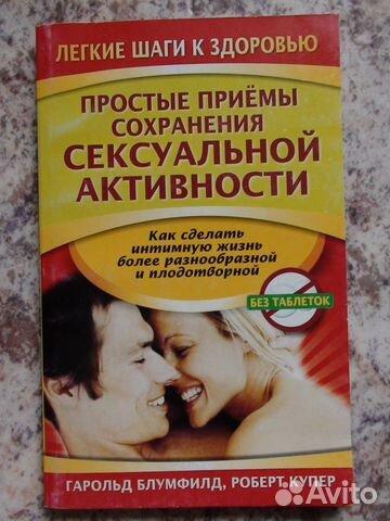 Книги по психологии, саморазвитию, бизнесу