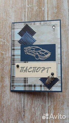 Обложка на паспорт ручной работы  89050345273 купить 1