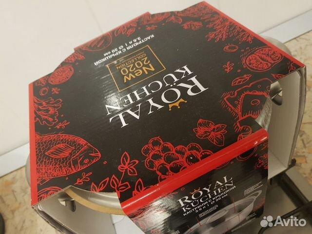 Кастрюля royal kuchen 3,6