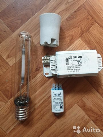Комплект лампы Днат 250