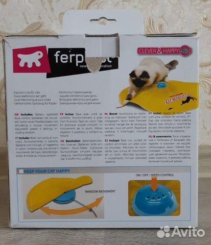 Электронная игрушка для кошек Ferplast  89195949112 купить 7