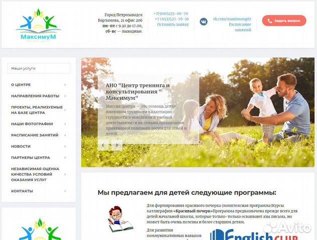 Сайт создание петрозаводск создание сайтов в новоалтайске