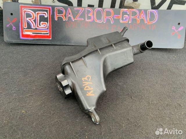 Бачок гидроусилителя Chevrolet Cruze хэтчбек 1  89086364687 купить 1