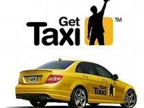 Купоны Теле2 на бесплатный кофе и поездки на такси