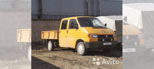 Фольксваген транспортер пикап авито авто транспортер т5 2010 года