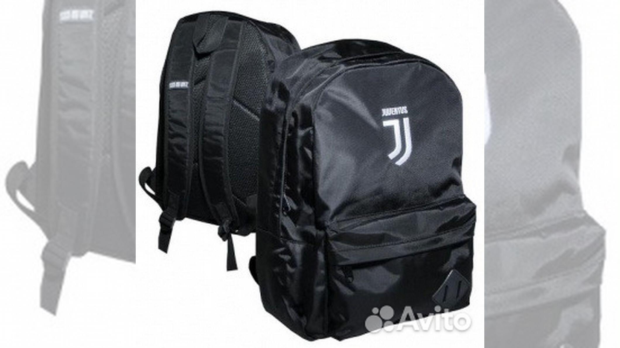 d015410b4b03 Официальные сумки и рюкзаки Ювентус купить в Санкт-Петербурге на Avito —  Объявления на сайте Авито