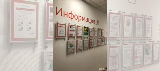 Метро киевская временная регистрация работа с иностранными гражданами по патентам
