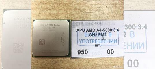 Amd A4 5300 34 Ghz Fm2 231236 Prosesor Trinity Socket Avito