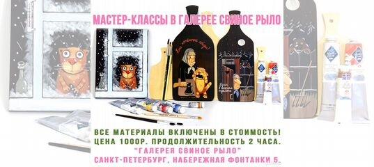 На стоимость петербург час мастер швейцарских украина выкуп часов