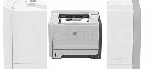 HP LASERJET P2055 TREIBER WINDOWS 8