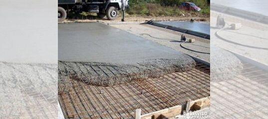 бетон купить шахты
