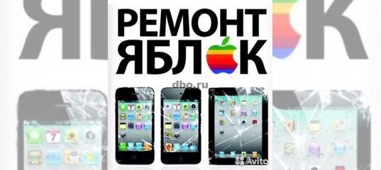 ремонт iphone icloud