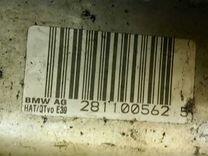 Балка задняя BMW 5-серия E39