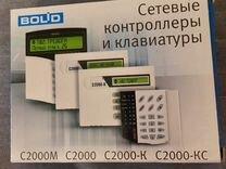 Сетевые контроллеры и клавиатуры