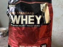 Протеин Whey 4,54 кг