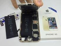 Акб для iPhone 4/4s/5/5s/5c/6/6+/6s/6s+/7/7+