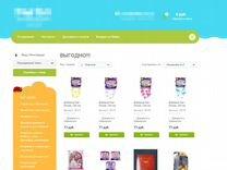 ae1c2135065 Купить или продать интернет-магазин в Москве на Avito