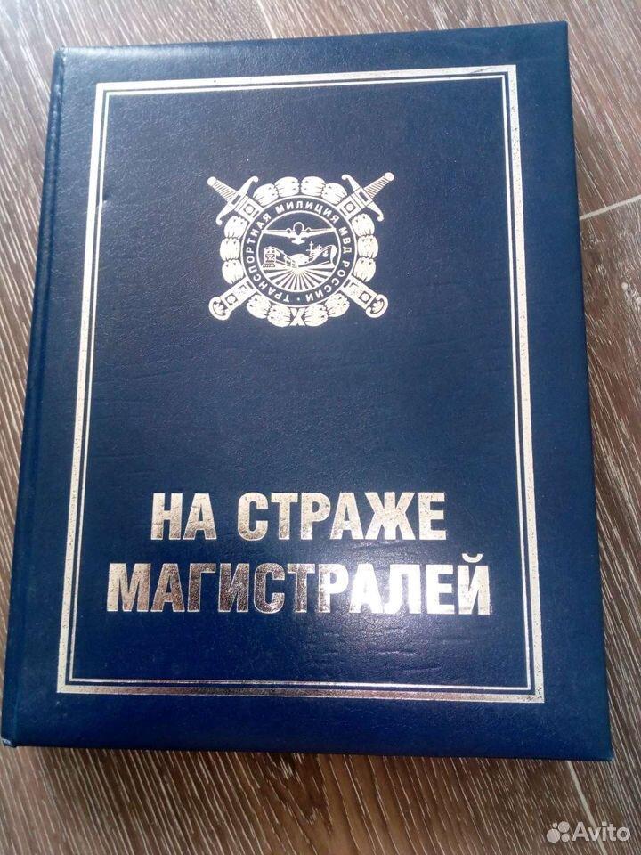 Редкая книга-фотоальбом  89137032324 купить 1