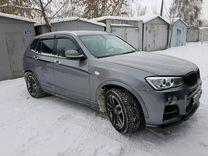 Боковые Зеркала пара BMW X3 F25 в сборе