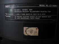 """Телевизор""""NEC""""-CT-14MH 1 Б/У"""
