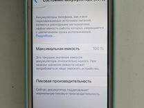 Продаю iPhone SE 32gb