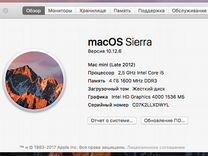 Mac Mini 2012 MD387