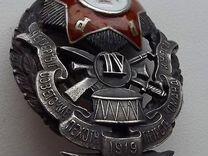 Курсы командиров пехотные Петроград 1919 Серебро