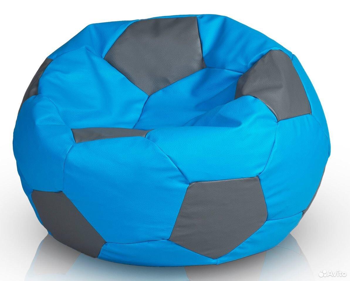 Кресло мешок мяч  89034904791 купить 2