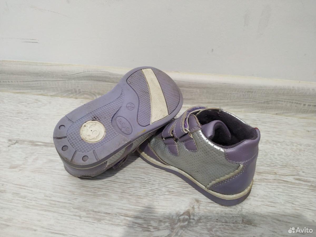 Детская обувь Ботинки Baby Go  89136157731 купить 3