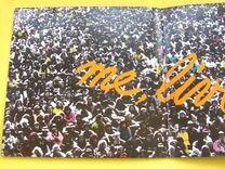 Adriano Celentano - Me, Live 1979 Germany / 2LP